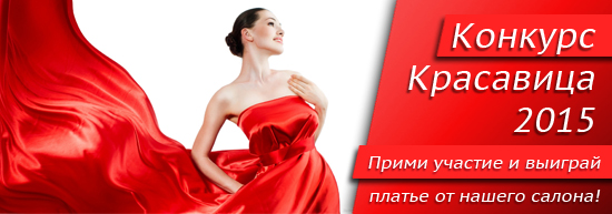 Каталог платьев доставка