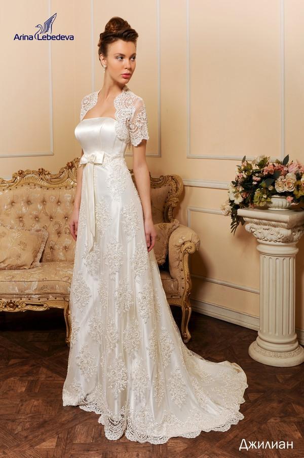 Свадебное платье Вивьен, Свадебное платье Джилиан